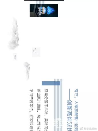 2020.1.7曾被帝王独享的满汉全席34