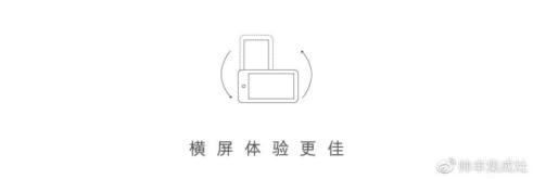 2020.1.13省钱又省心的空间改造术20