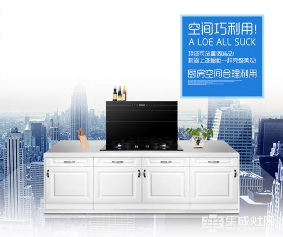 厨电装修常见的后悔事件 卡梦帝分体式集成灶提醒你看一看!720