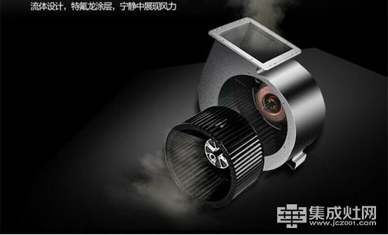 核心实力派  佐贺分体式集成灶的风轮很不简单602