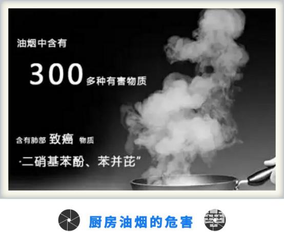 佐贺分体式集成灶:都2020年了,厨房生活还难吗?458