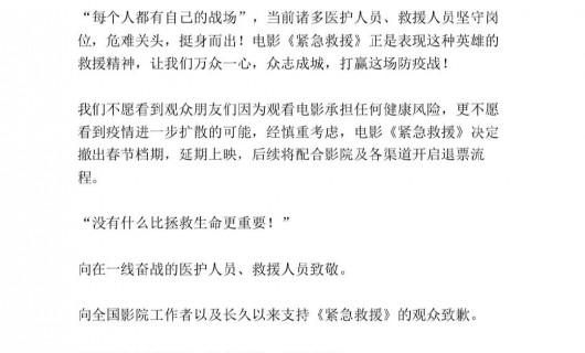 """欧特集成灶:这一场""""紧急救援"""" 救的是全中国"""