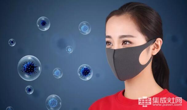 """亿田集成灶:正确选择与使用口罩 与户外的病毒划清""""楚河汉界"""""""