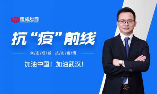 雅士林集成灶总经理杨光:不忘初心 肩负使命 厂商合作共赢