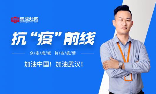 尼泰集成灶营销总监钱长旭:固本强基 行稳致远 尼泰蓄势待发