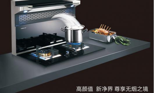 不要以为卡梦帝分体式集成灶就是做菜的厨电 你品 你细品