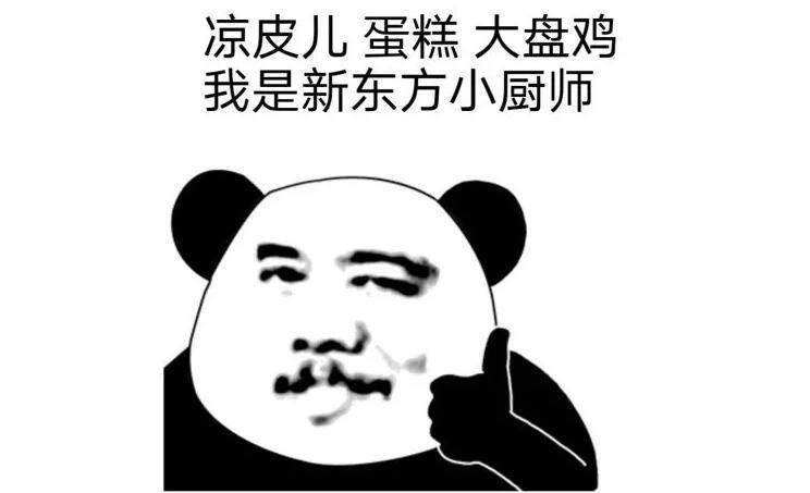 """培恩集成灶:""""全民皆厨""""时代 健康类厨电产品成热宠"""