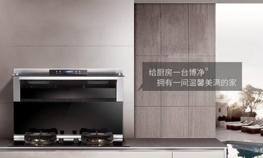 博净分体式集成灶:厨房该怎么装修才能符合年轻人审美