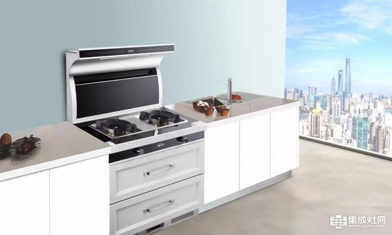 选择欧诺尼集成灶的6大理由 让你的厨房不迷茫