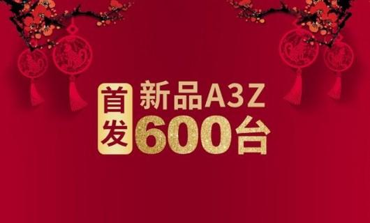 奥田A3Z蒸箱集成灶 超值新贵 销量NO.1