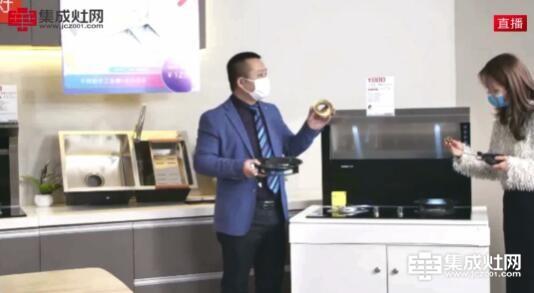 """""""战疫情·惠民3·18"""" 卡梦帝电器全国钜惠在线直播活动火热收官"""
