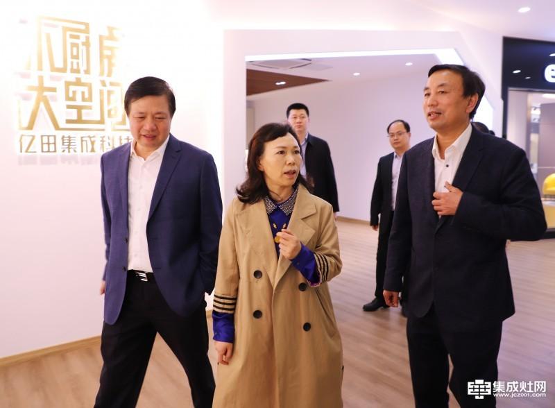 浙江省商务厅开发区处一行调研亿田智能厨电