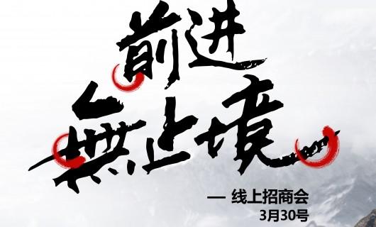"""疫情催生集成灶行业直播潮 奥帅""""帅""""领未来"""