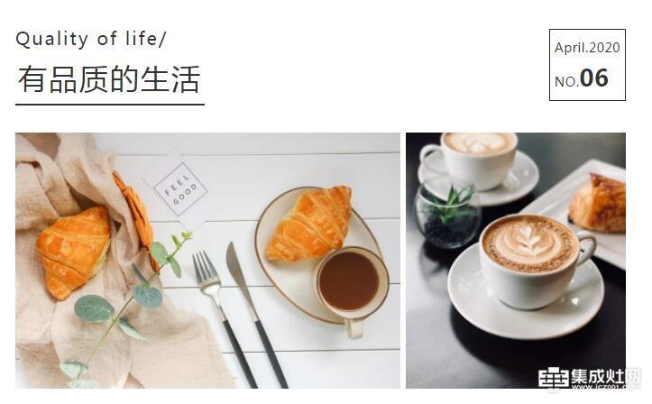潮邦集成灶:快看 中国人是怎么把厨房变成天堂的