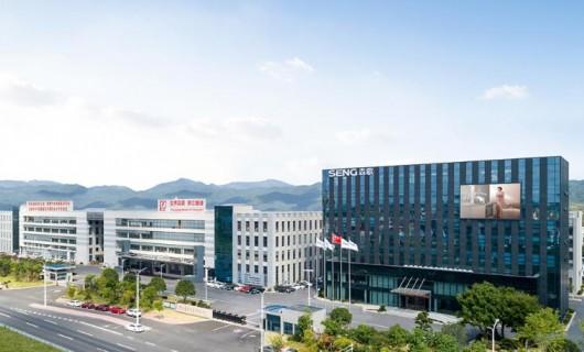 在森歌集成灶的4.0智能工厂看今天的中国制造