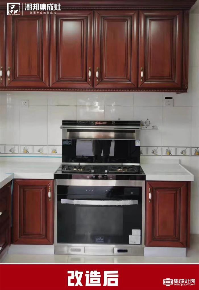 老厨房改造后