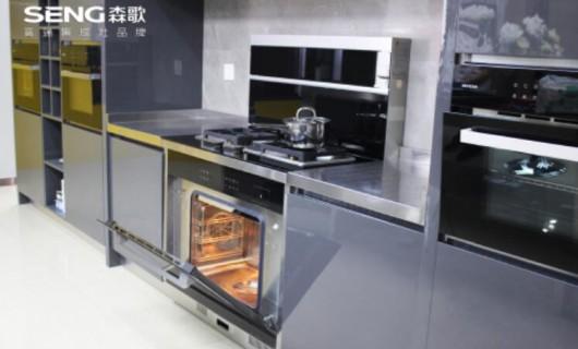 现代厨房装修 集成灶十大品牌是新选择