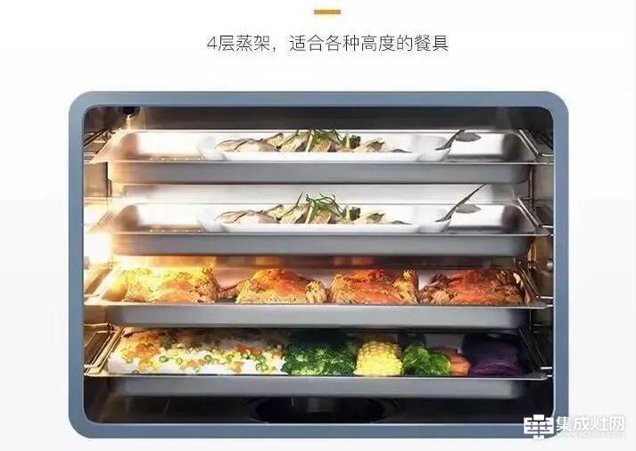 沃普集成灶:小厨房大格局 原来这么简单