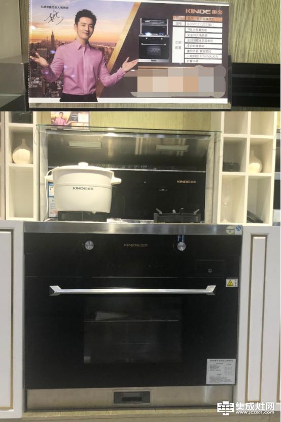 厨房翻新 是买集成灶还是抽油烟机机