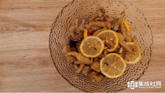 金帝集成灶教你在家做网红酸辣柠檬鸡爪 酸辣爽口太好吃了
