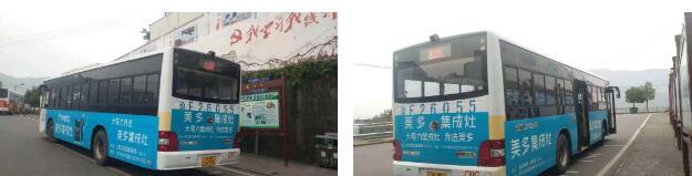 这个夏天 美多集成灶遍布重庆大街小巷 强势来袭