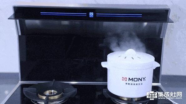 舌尖上的美食 莫尼集成灶小厨房开课啦!