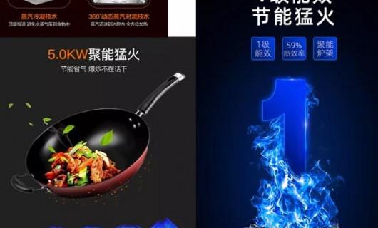 火星一号集成灶联合杭州沃朴物联推出商流通系统 助力市场