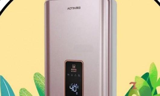 奥田燃气热水器 智能恒温 四季舒适有度