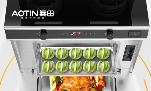 奥田M5东方明珠系列集成灶 让每一餐都健康快乐