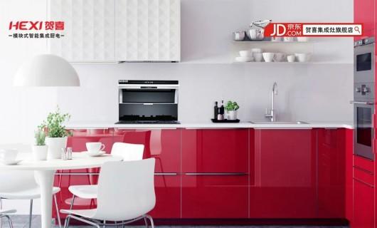 集成灶十大品牌 贺喜分体式集成灶:摆好位置 让厨房生活更美好
