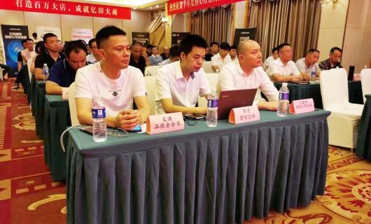 亿田江苏E6活动总结大会暨半年度核心经销商会议圆满落幕