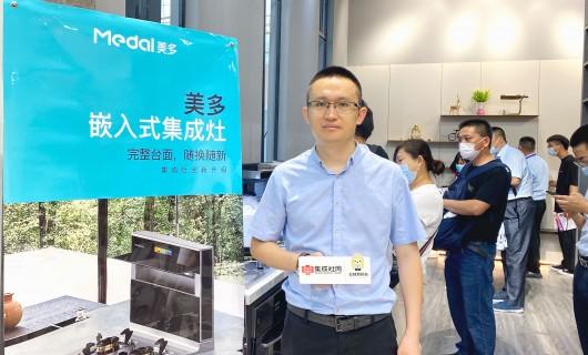 【广州展】美多电器市场部部长赵龙:聚力研发 开拓市场 协力营建市场氛围