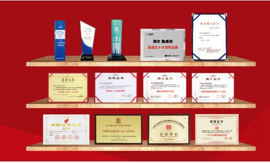 科大集成灶 中国《集成灶安装及验收规程》标准制定单位