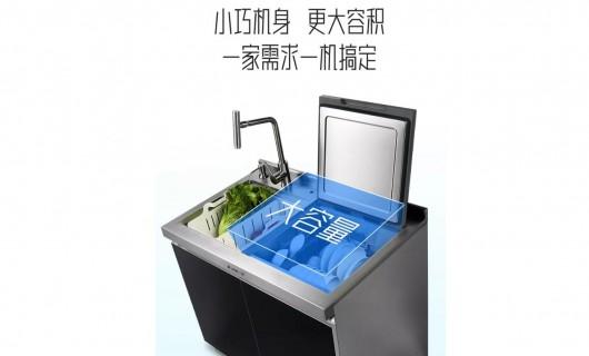 火星一号集成灶:拯救你的双手 岂止会洗碗