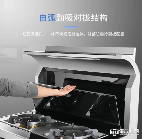 欧诺尼:燃气灶具日常保养与清洗 这几点要注意啦