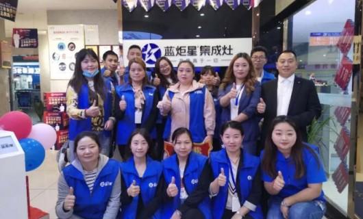 蓝炬星集成灶大商专访 四川广元邵鲸壁:两年开七店 让不可能成为可能