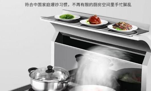 好物推荐 看欧诺尼集成灶为您打造省心厨房