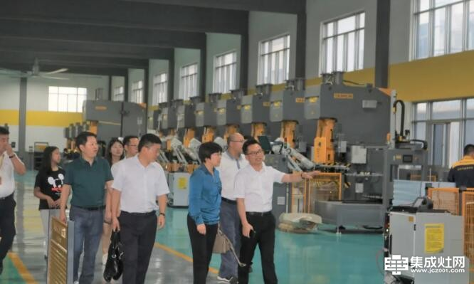 浙江省商务厅电商促进中心主任陈巧艳到访雅士林集成灶
