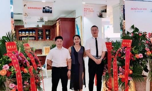 广西南宁奥帅荣宝华(国际)建材城旗舰店盛大开业