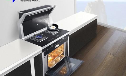 德普凯信集成灶:专业解决厨房问题 享受美好生活
