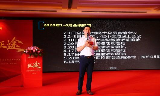 森歌电器销售部部长陈锦波:品牌力+产品力+营销力 三力合一驱动森歌上半年逆势增长
