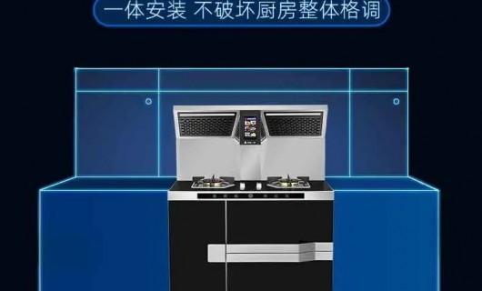 火星一号集成灶与厨房的美食情节:让烹饪充满时尚乐趣