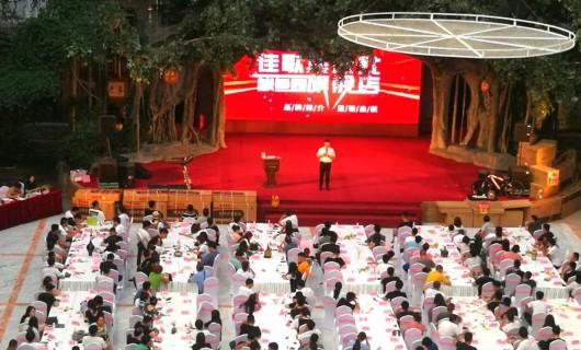 """佳歌集成灶新商集训营""""飞鹰计划""""第二期即将开课"""