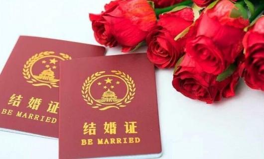 七夕扎心预警: 结婚率持续下跌 集成灶市场何去何从