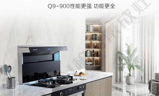 柏信集成灶:爱家爱生活 首先就要有一个完美的厨房