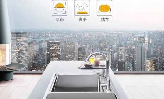雅士林集成灶:洗碗机有什么好