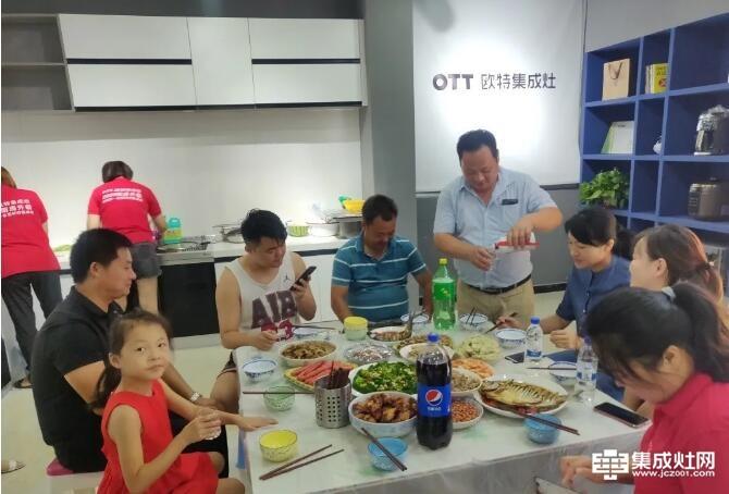 欧特集成灶盱眙店9月7日盛大开业