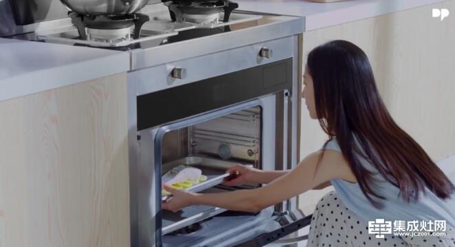 你的厨房小能手 德普凯信集成灶