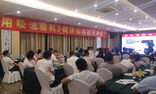 筑渠建道 卡梦帝电器全国空白区域招商会在南京圆满收官