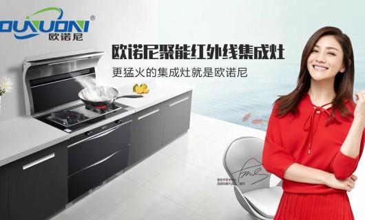 这三类厨房最需要集成灶 尤其是第三个 你家中奖了吗